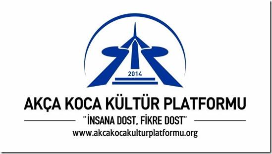 akcakoca_logo