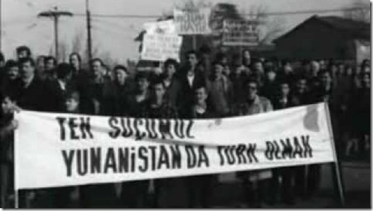 Türk Olmak 1