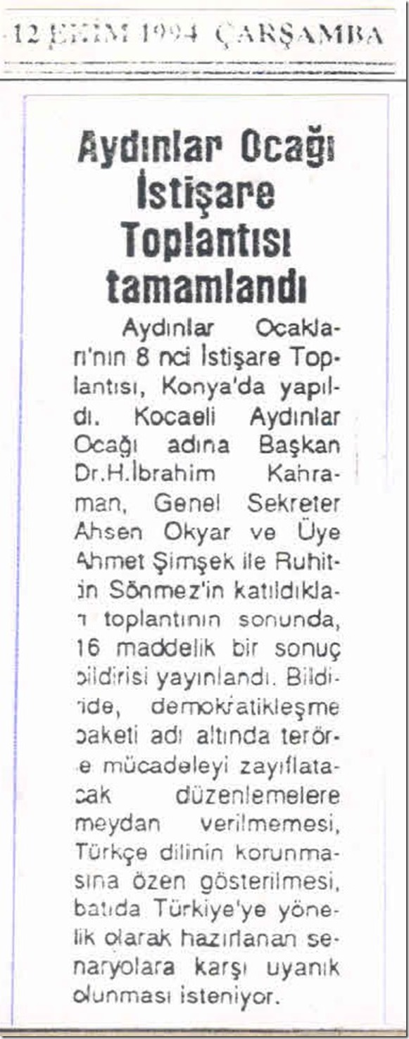 1994.10.12a