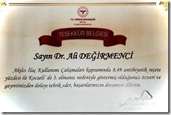 RXJP3482