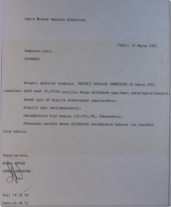 1991.05.10 sheraton